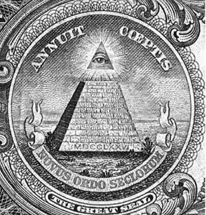 Пирамида на долларе США