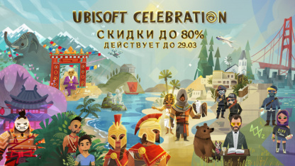 Rainbow Six Siege, Assassin's Creed, Far Cry, South Park — распродажа Ubisoft в Steam
